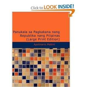 Panukala sa Pagkakana nang Rep·blika nang Pilipinas