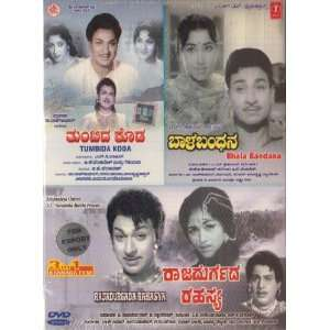 Kannada Movie: Narasimha Raj, Vajramuni Dr Rajkumar: Movies & TV