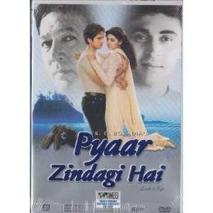 Pyaar Zindagi Hai: Rajesh Khanna, Monish Behl, Ashima