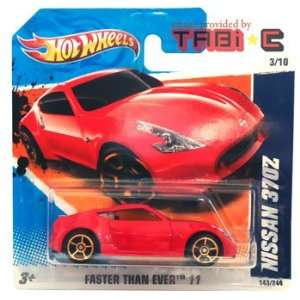 NISSAN 370Z Coupe (Red) * 2011 Hot Wheels #143/244, Faster