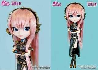 Pullip Vocaloid Luka Megurine Doll Figure P 035