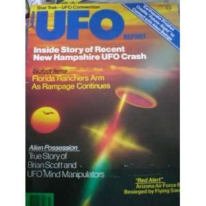 July 1977 Volume 4 No. 3 UFO Report Magazine (New Hampshire UFO Crash