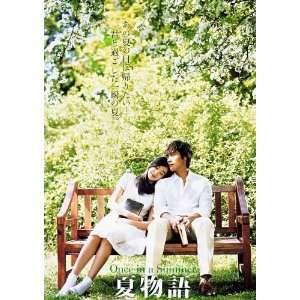 mun Choi)(Seok yong Jeong)(Jung ki Kim)(Hae eun Lee)