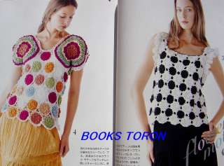 World Knitting Spring & Summer 07/Japanese Magazine/364