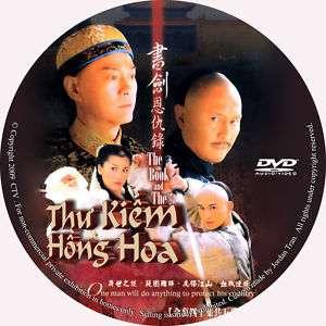 Thu Kiem Hong Hoa   Phim Hk   W/ Color Labels