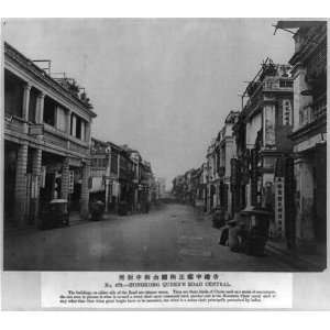 ,street view,Chinese stores,chairs,c1880,taxicab