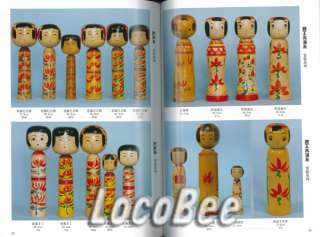 after makeing in 1945.there are all most of type kokeshi in this book