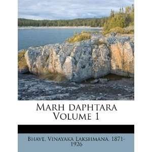 Edition) (9781246020519): Vinayaka Lakshmana 1871 1926 Bhave: Books