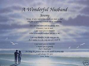 PERSONALIZED LOVE POEM FOR HUSBAND ANNIVERSARY, BIRTHDAY, CHRISTMAS