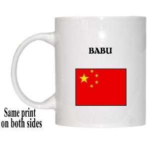 China   BABU Mug