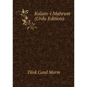 Kalam i Mahrum (Urdu Edition): Tilok Cand Marm: Books