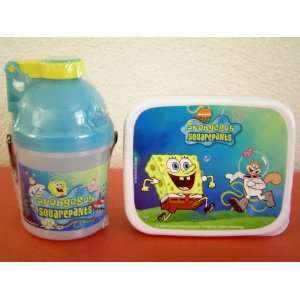 Squarepants Water Bottle and Sandwhich Box Set: Office Products