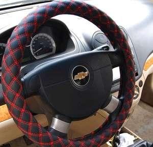 Red + Black Wine Series South Korea Car Steering Wheel horn Holder