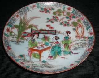 JAPANESE GEISHA GIRL SAMPAN SAMURAI WRITING TEA SAUCER