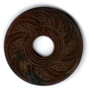 SATANG Thai Copper Coin/ King Rama 8th/ Vintage/ 1929