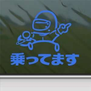 JAPANESE BABY ON BOARD IN CAR Blue Decal Window Blue