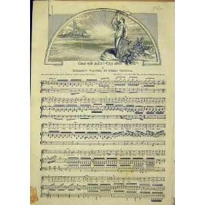Procession Rotundo Dublin Phoenix Park Music Score 1849