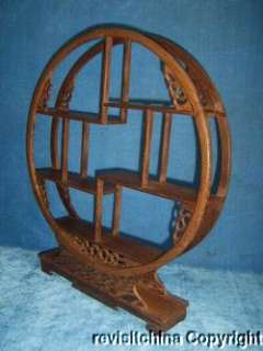 B4 Jichi Wooden Classical Chinese Curio Display Shelf