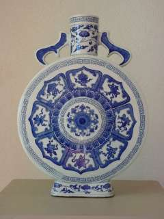 ANTIQUE CHINESE BLUE & WHITE PORCELAIN MOONFLASK, Qing Dynasty