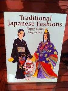 Paper Doll Book Japanese Fashions Ming Ju Sun