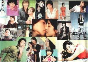 FULL HOUSE RAIN & HYE KYO SONG COLLAGE ASIAN POSTER