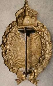 Original WWI German Observer Badge. Excellent condition. An uncommon