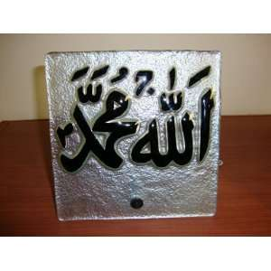 Islamic Desktop Allah & Muhammad Set Fusion Glass Black