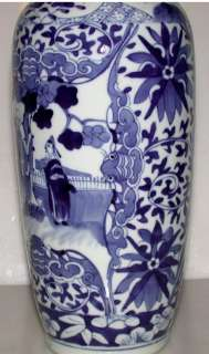Porcelain Blue & White Vase People and Bats Qing Dynasty
