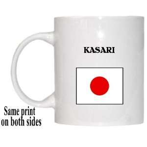 - 126438397_amazoncom-japan---kasari-mug-everything-else