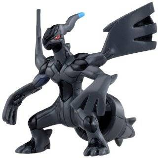 Pokemon Black White 8 KYUREM Soft Vinyl Action Figure Toy Sofubi DX