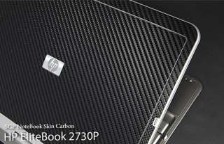 HP EliteBook 2730P Laptop Cover Skin   Carbon