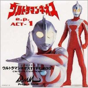 Ultraman: Neos EP Act 1: Original Soundtrack: Music