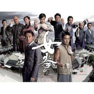 Grace Under Fire Chinese Tv Drama Dvd English Subtitle