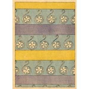 6 x 4 Greetings Birthday Card Japanese Art Adachi