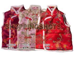 chinese vest for kid`s dress gown clothing 066315 multi colored