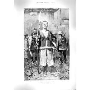 1900 ACTORS CHINESE DRAMA BOXER THEATRE WEAPONS