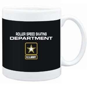 Mug Black  DEPARMENT US ARMY Roller Speed Skating