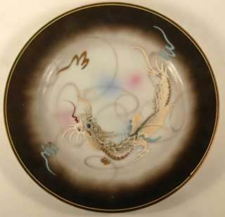 DRAGON WARE HADSON JAPAN 7 1/4 PLATES HAND PAINTED