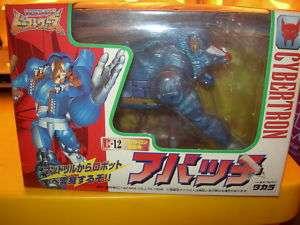 Transformers Beast Wars neo C12 BB Apache