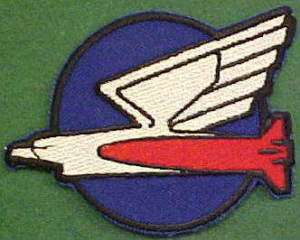 Israeli Air Force 110th Fighter Squadron patch