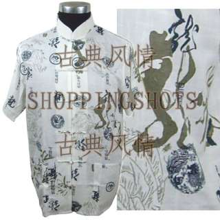 chinese kungfu suit clothing tai chi clothes 093407 wh