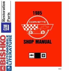 1985 CHEVROLET CORVETTE Shop Service Repair Manual CD