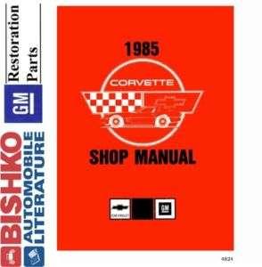 1985 CHEVROLET CORVETTE Shop Service Repair Manual CD