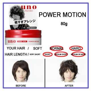 SHISEIDO UNO FIBER NEO HAIR WAX 80g JAPAN JPN