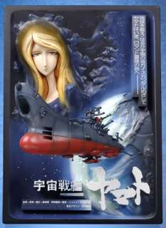 You are bidding one ONE brand new Space Battleship Yamato Real