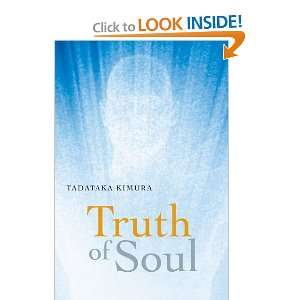 Truth Of Soul (9781467007122): Aneta Lepa: Books