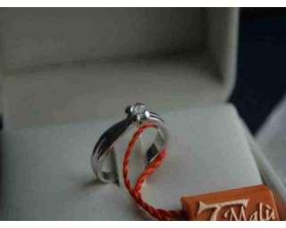 Bellissimo anello solitario oro bianco e a S.Giovanni / Appio