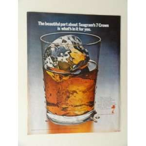 Seagrams seven Whiskey. 1970 full page print ad(big glass of whiskey