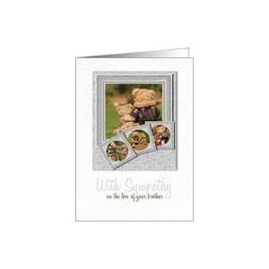 Sympathy Loss of a Brother Condolences Teddy Bears Card