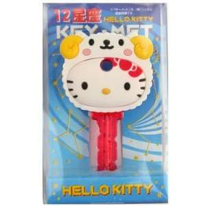 Hello Kitty Key Cover (Aries) Toys & Games